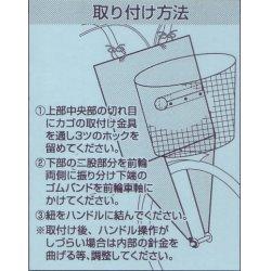 画像4: 雨除けカバー(自転車用)