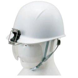 画像1: 保護帽取付型メガネ1400-C