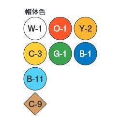 画像4: ST-108-JPZ
